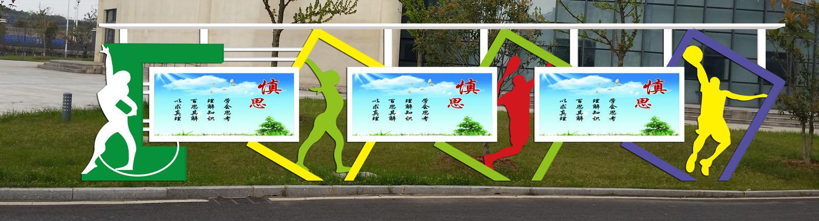 阳泉公交候车亭